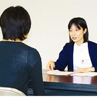 総合型選抜(旧AO入学試験)事前相談